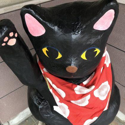 ぷらむ工房招き猫