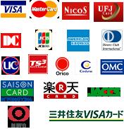 お取扱いクレジットカード